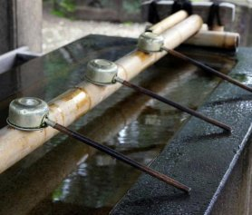 Shinto Shrine Purification Basin.