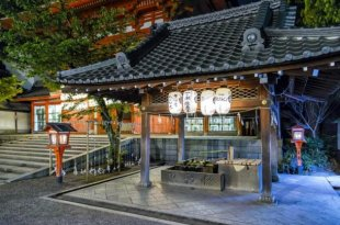 Yasaka Shrine principal Gate's Purification Fountain in Kyoto, Japan